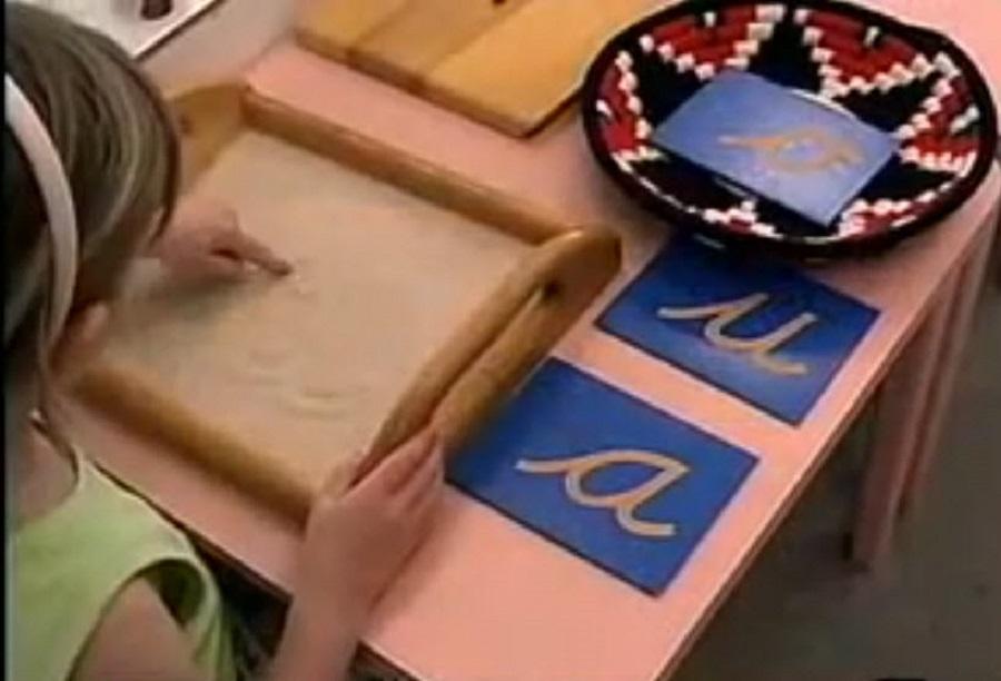 как научить ребёнка читать по слогам в домашних условиях методика монтессори