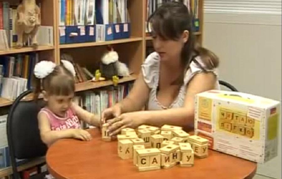 как научить ребёнка читать по слогам в домашних условиях методика чаплыгина