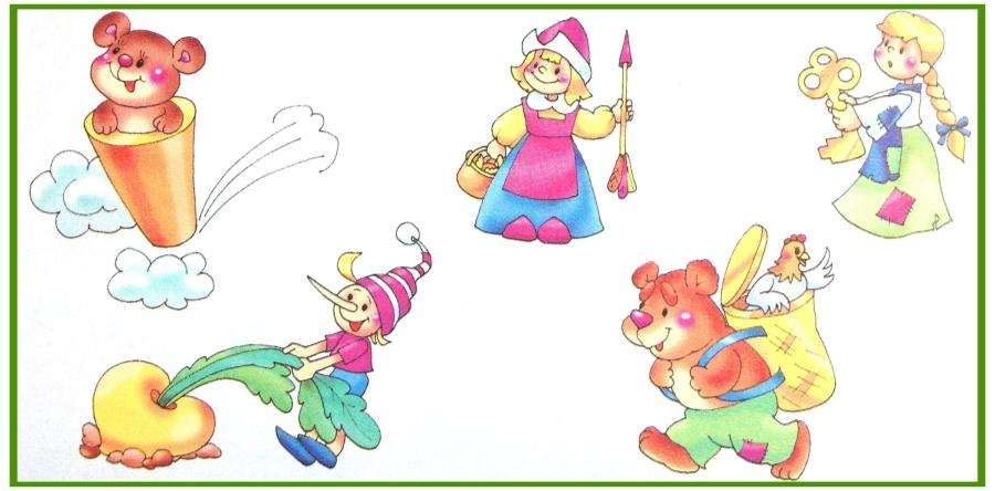 перепутанные герои сказок для развития памяти и внимания у детей