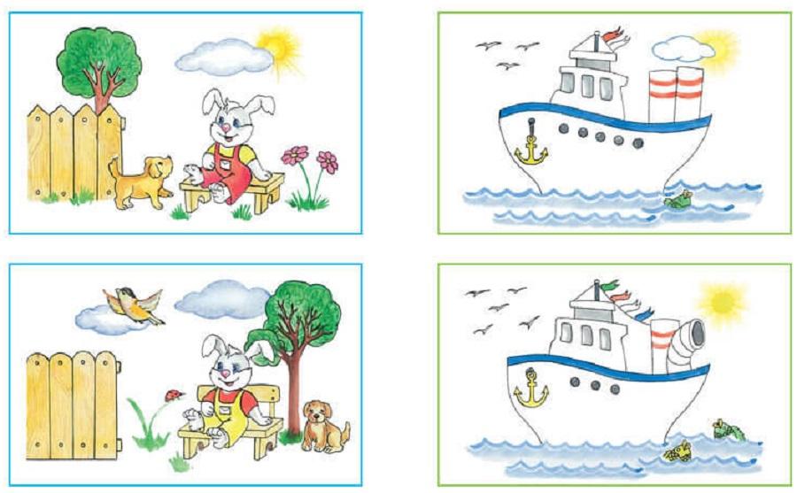 развитие памяти и внимания у детей найди отличия