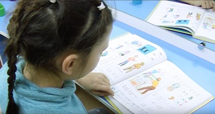 развитие речи у детей задержкой психоречевого развития