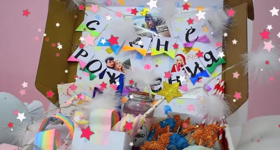 7faddfa843ae что подарить девушке на день рождения идеи подарков